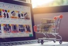 ماهي التجارة الإلكترونية ؟