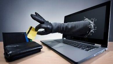كيف تحمي نفسك عبر الإنترنت ؟