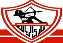 تاريخ نادي الزمالك المصري