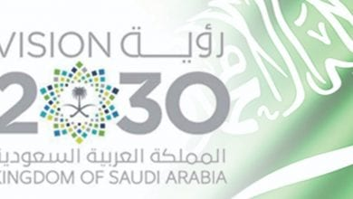 الدولة العظمى المملكة العربية السعودية