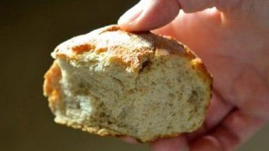 كسرة الخبز